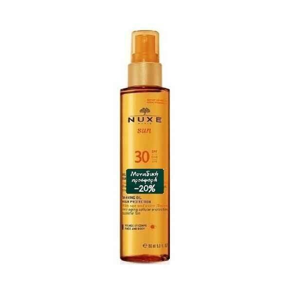 Sun Tan Oil spf30 150ml  pr(-20%)