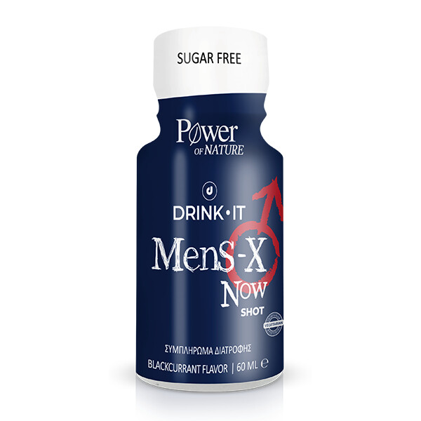 Power Health Drink it Men's X Now shot blackcurrant flavor 60 ml