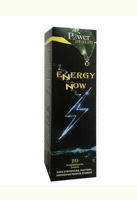 Power Health Energy Now 20 αναβρ. δισκία