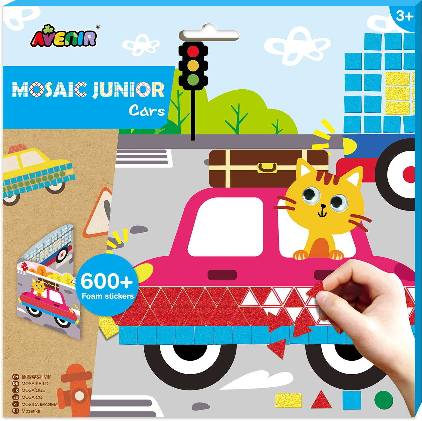 Mosaic Junior - Cars