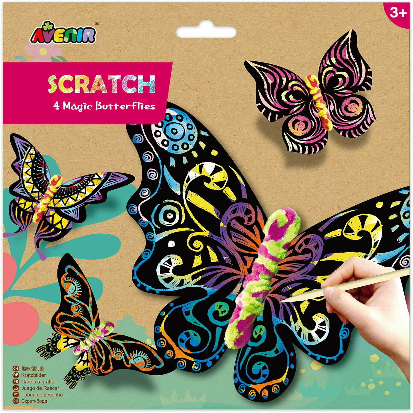 Scratch - 4 Magic Butterflies