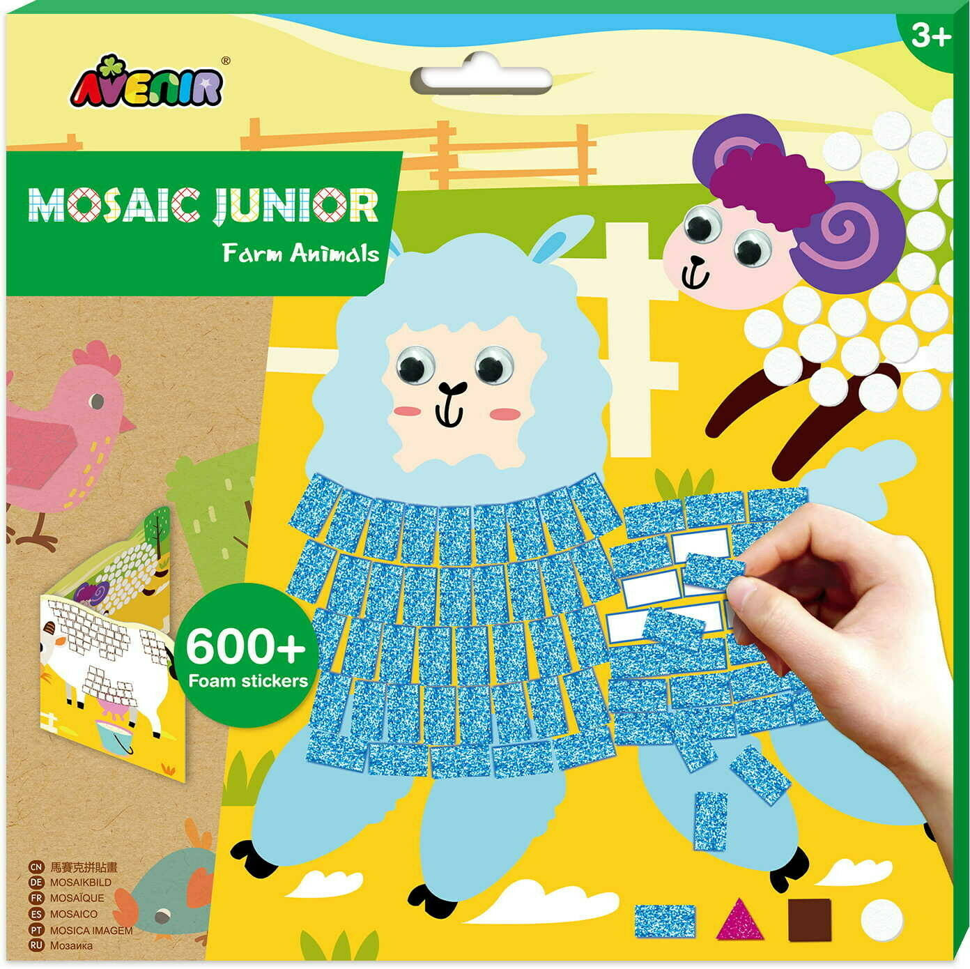 Mosaic Junior - Farm  Animals