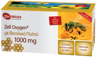 Oxygen + Gelee Royale 1000mg