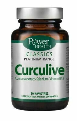 Power Health Classics Platinum Curculive 30caps