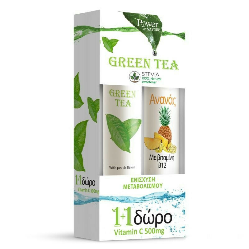 POWER HEALTH Green Tea