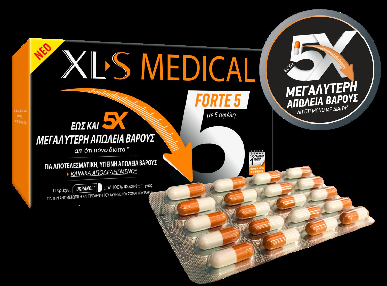 XLS Medical Forte 5 180caps