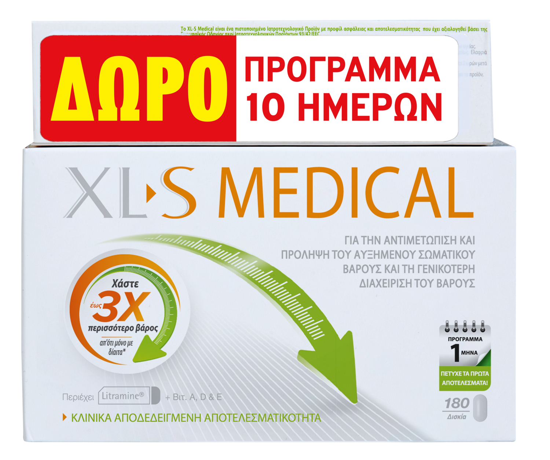 XLS Medical 180 Δισκία + 60 Δισκία Δώρο