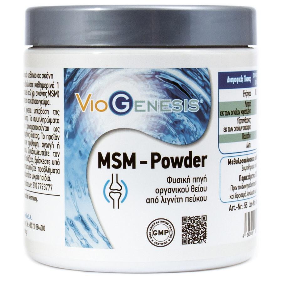 Viogenesis MSM-Poweder