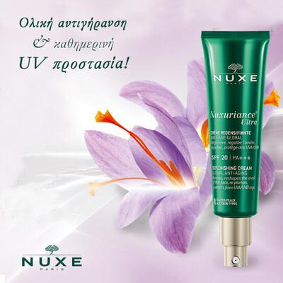 Nuxuriance Ultra SPF20 Κρέμα Ολικής Αντιγήρανσης για Όλους τους Τύπους Δέρματος 50ml
