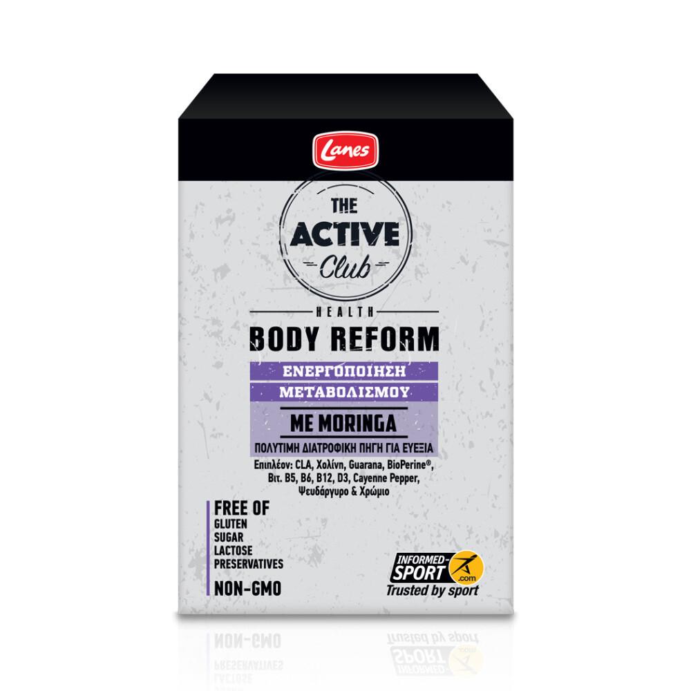 LANES Τhe Active Club Body Reform with Moringa 60Caps