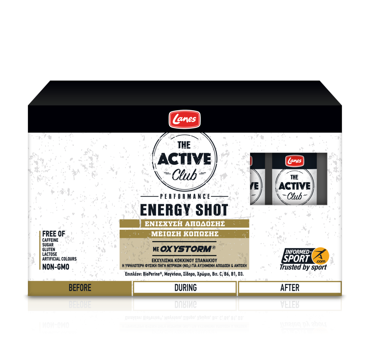 LANES The Active Club Energy Shot 10Τμχ των 50ml