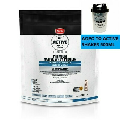Lanes The Active Club Premium Native Whey Protein 750gr (Γεύση Σοκολάτα)