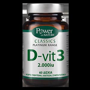 Power Health Classics D-vit3 2000iu 60caps