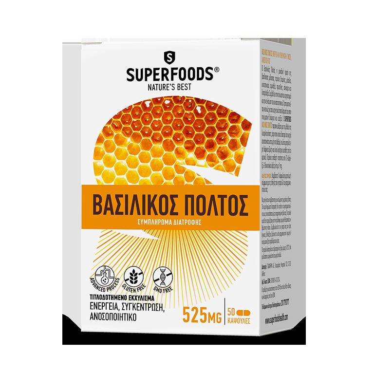 Superfoods Βασιλικός Πολτός 525mg 50caps