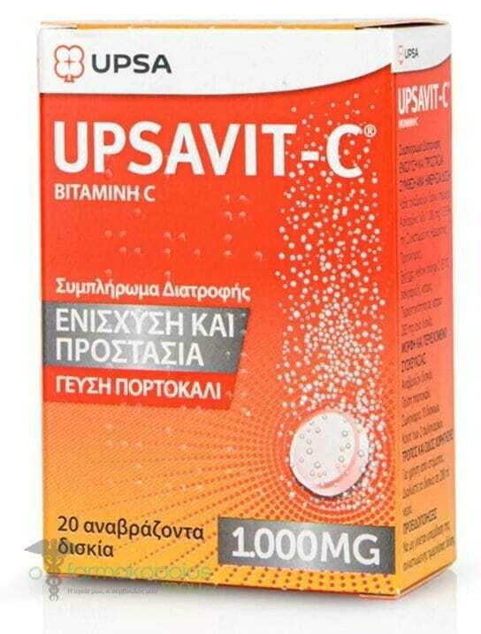 Upsavit-C 1000mg 20 eff. tablets