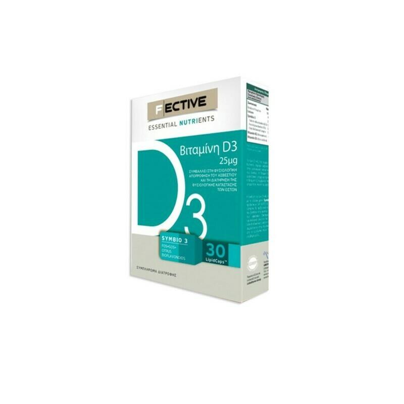 Fective Vitamin D3 2000iu 30softGels
