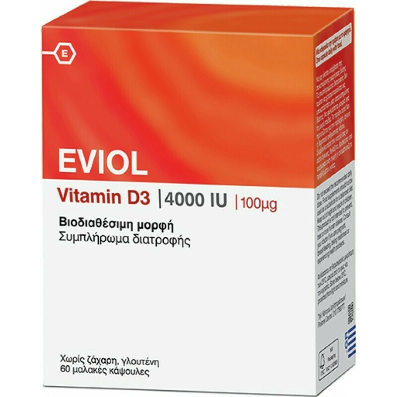 Eviol Vitamin D3 4000iu 100μg 60soft caps