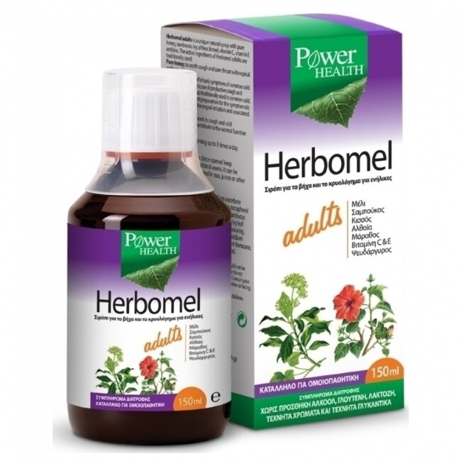 Power Health Herbomel Adults 150ml
