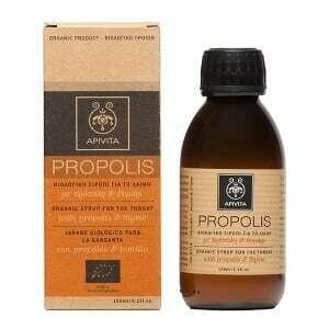 Apivita Propolis Βιολογικό Σιρόπι Ενηλίκων Με Πρόπολη & Θυμάρι 150ml