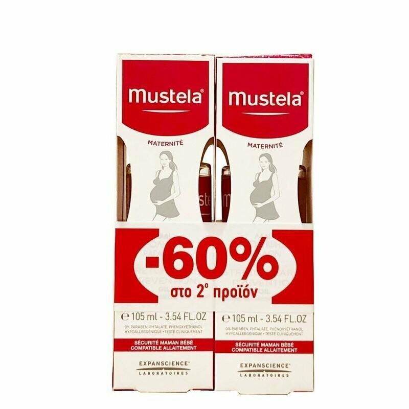 Mustela Stretch Marks Oil 2x105ml -60% στο δεύτερο προΪόν