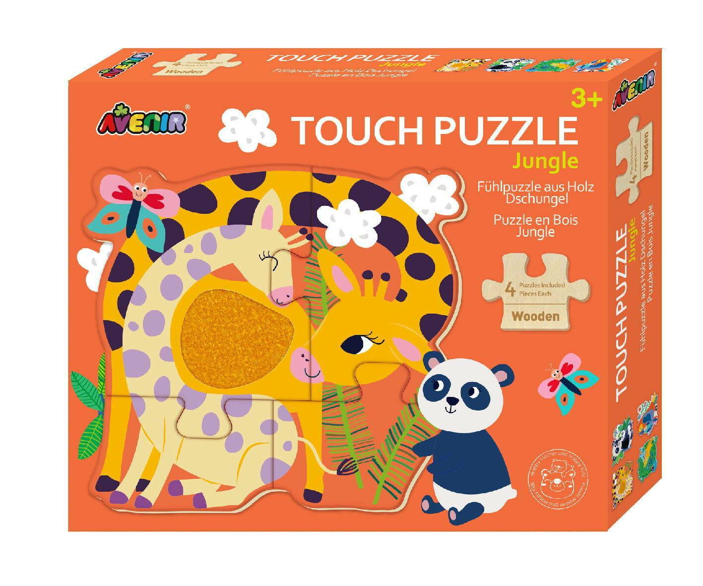 Touch Puzzle - Jungle