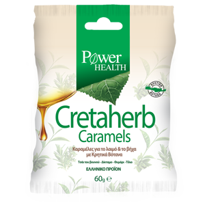 Power Health Cretaherb Caramels 60g
