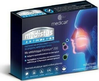 Nutrinovate Medistus Antivirus 20g 10 παστίλιες