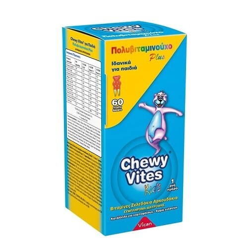 Vican Chewy Vites Multivitamin Plus 60 Jelly Bears