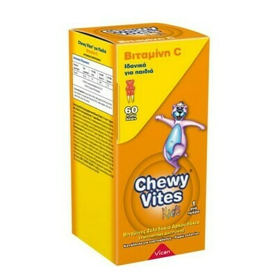 Vican Chewy Vites Vitamin C 60 Jelly Bears