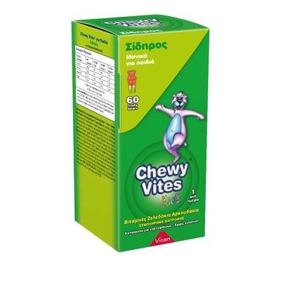 Vican Chewy Vites Σίδηρος +Πολυβιταμίνες 60 Jelly Bears