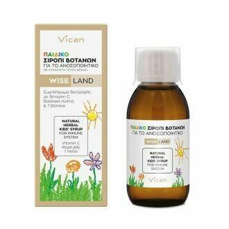 Vican Wise Land Παιδικό Σιρόπι Βοτάνων για το Ανοσοποιητικό 120 ml