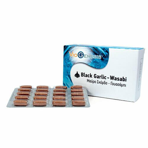 Viogenesis Black Garlic - Wasabi 60 tab