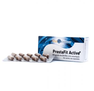 Viogenesis ProstaFit Active 16,2g 30caps