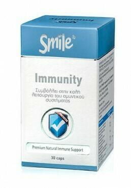 AM Health Smile Immunity 30 caps