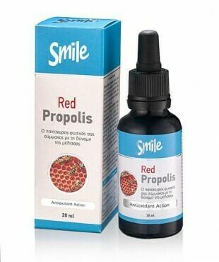AM Health Smile Propolis Κόκκινη Πρόπολη 30ml