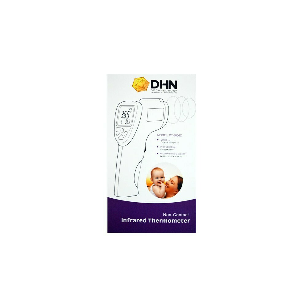 DHN Non Contact Infrared Thermometer DT-8806C Θερμόμετρο Μετώπου 1 τεμάχιο
