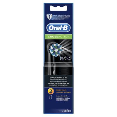 Oral-Β Cross Action Black Edition, Ανταλλακτικές Κεφαλές Ηλεκτρικής Οδοντόβουρτσας 2τμχ