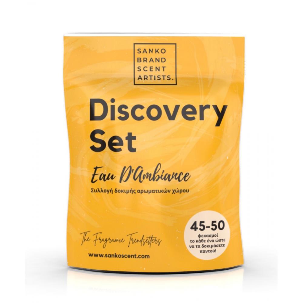 "Sanko Discovery Set ""21"": Συλλογή δοκιμής αρωματικών χώρου ""21"""