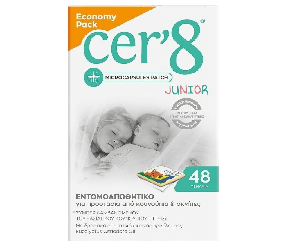 Vican Cer'8 Patch Junior Economy Pack 48τμχ