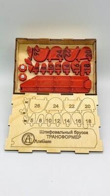 Шлифовальный брусок трансформер цена за  3 сегмента и один наконечник, без упоковки,  полный комплект с упоковкой 2800р