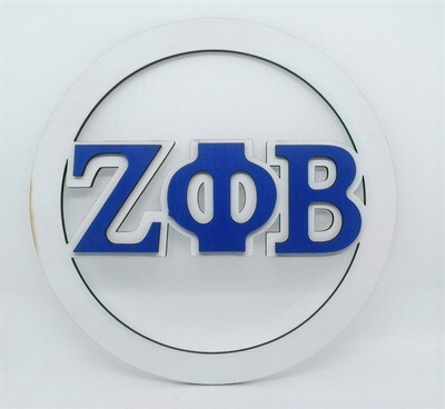 ZPB Circle Wood SIgn