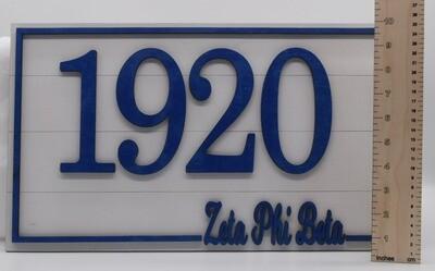 1920 Shiplap Wood Sign