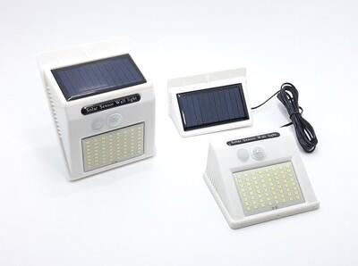 Separable 64 LED 3 Modes Outdoor Motion Sensor Solar Light