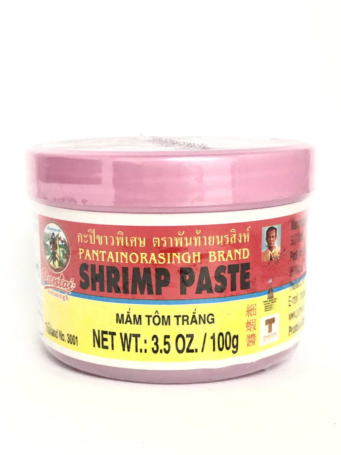 PANTAI SHRIMP PASTE (KAPI) 48X100G