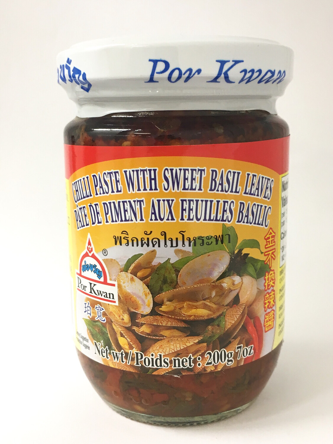 PORKWAN INSTANT CHILI PASTE WITH SWEET BASIL LEAVE 24X225G