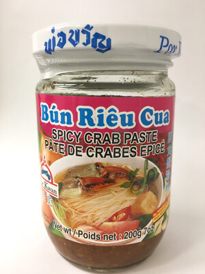 PORKWAN SPICY CRAB PASTE 24X200G