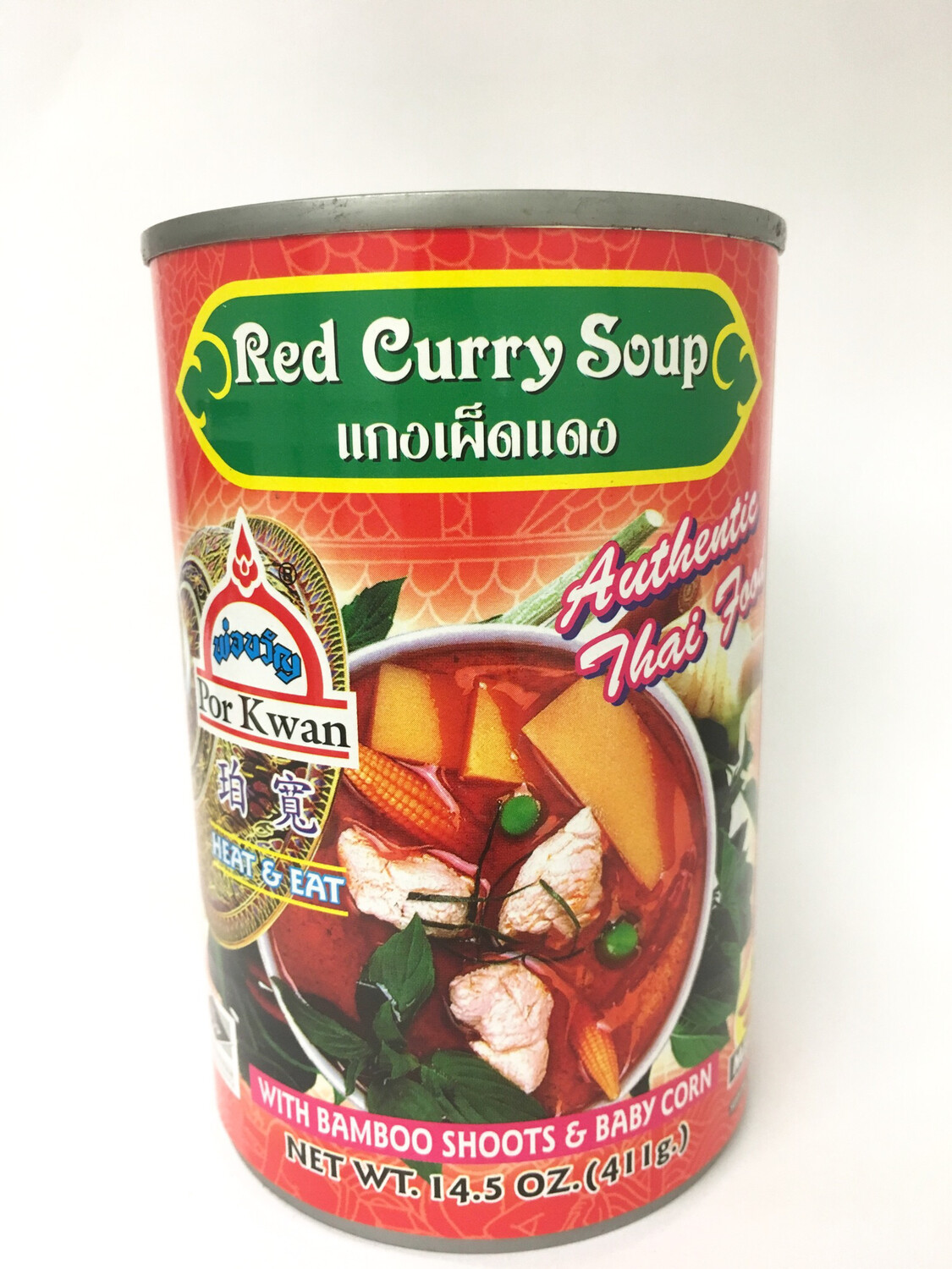 PORKWAN PANANG RED CURRY WITH ONION & POTATOES 12X411G