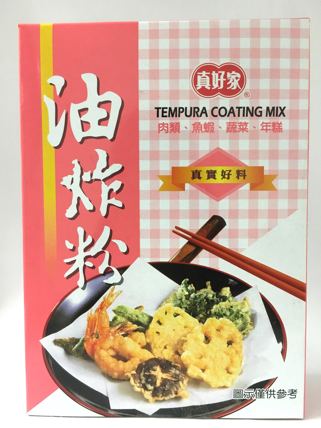 JHJ TEMPURA COATING MIX 48X220G