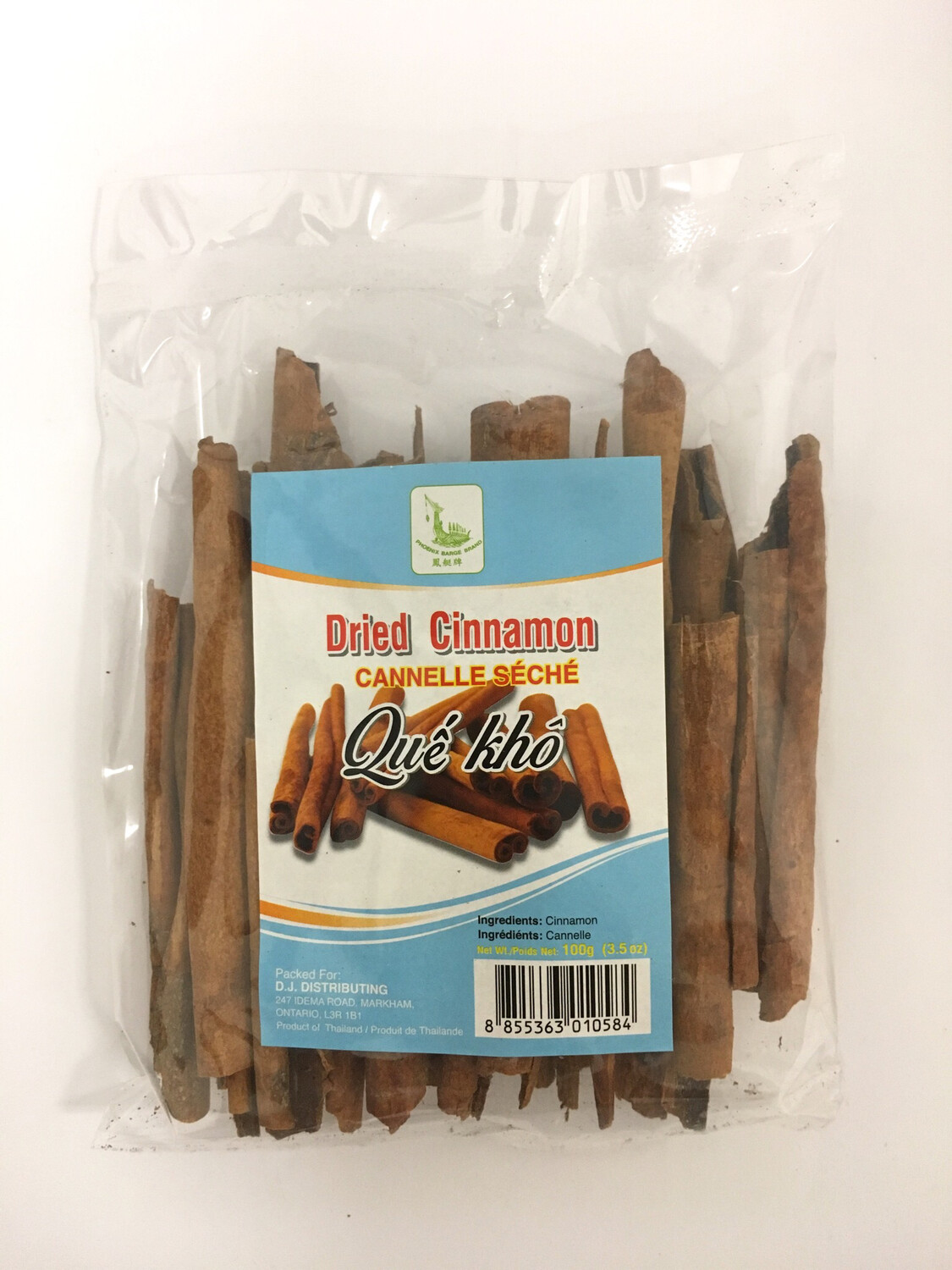 PHOENIX DRIED CINNAMON STICK 100X100G