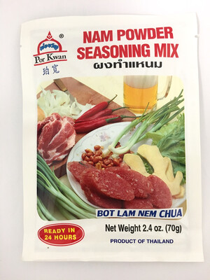 PORKWAN NAM POWDER SEASONING MIX 24X70G